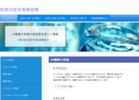 nayami-solution.net