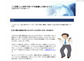 nayamis.net