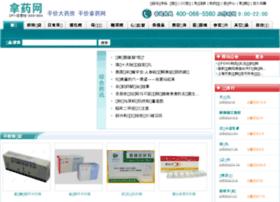 nayao.com