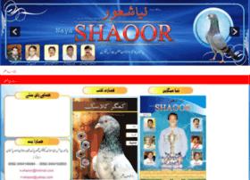 nayashaoormag.com