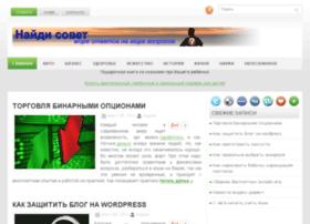 naydisovet.ru