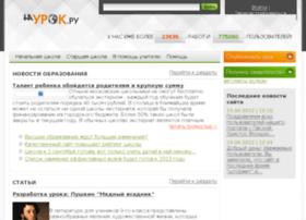 nayrok.ru