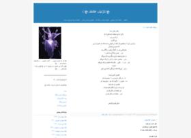 nazanineashegh.blogfa.com