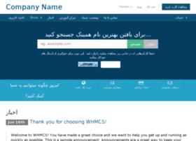 nazari-co.com