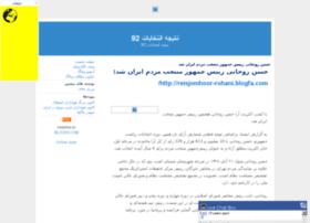 nazarkandid92.blogfa.com