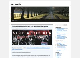 nazi-watch.noblogs.org
