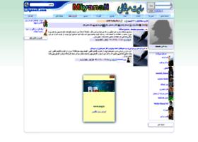 nazi777.miyanali.com