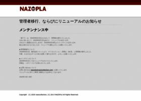 nazopla.jp