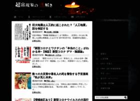 nazotoki.com