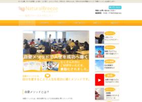nb-labo.co.jp