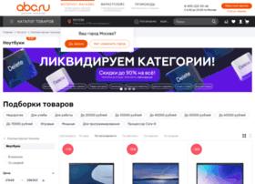 nb.abc.ru