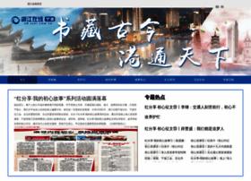 nb.zjol.com.cn