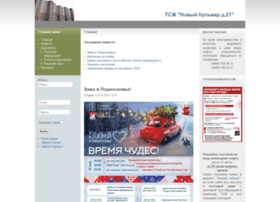 nb21.ru