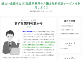 nbasoup.com