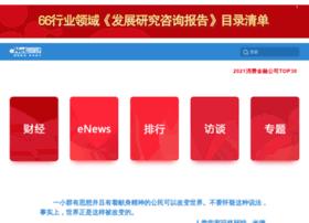nbbbs.enet.com.cn