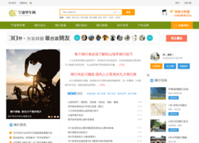 nbbike.net