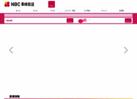 nbc-nagasaki.co.jp