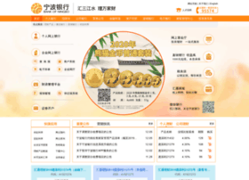 nbcb.com.cn