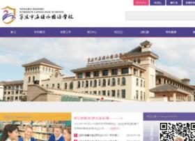 nbhw.com.cn