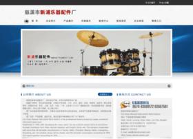 nbinstrument.com