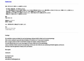 nbj.co.jp