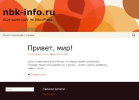 nbk-info.ru
