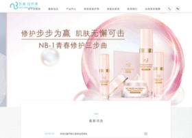 nblife.com