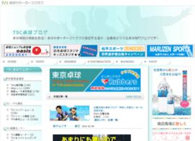 nblog.mrsc.jp