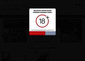 nborn.ru