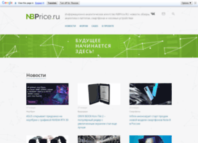 nbprice.ru