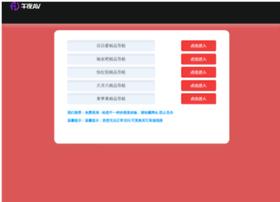 nbpsychics.com