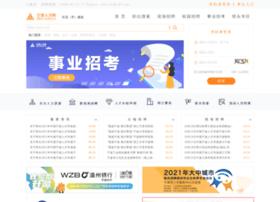 nbrc.com.cn