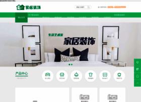 nbsa.org.cn