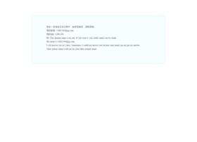 nbshoesstore.com