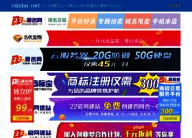 nbstar.net