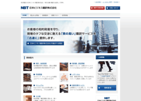 nbtcorp.co.jp