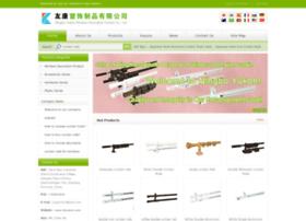 nbyukon.com