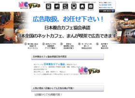 nc-flag.com