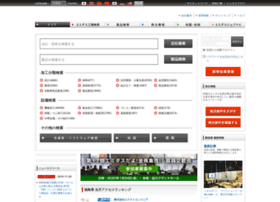 nc-net.or.jp