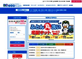 nc-nomura.com