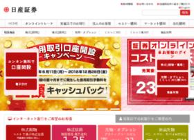 nc-sec.co.jp
