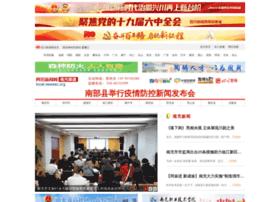 nc.newssc.org