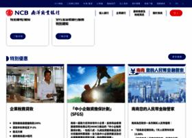 ncb.com.hk