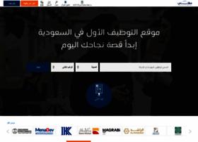 ncb.mihnati.com