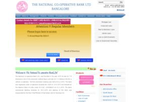 ncbl.org.in