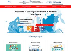 ncc-volga.ru