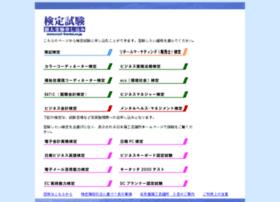 ncci-kentei.ne.jp