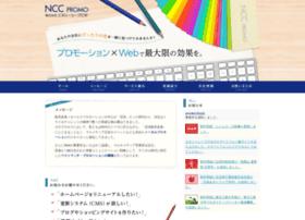 nccpromo.co.jp