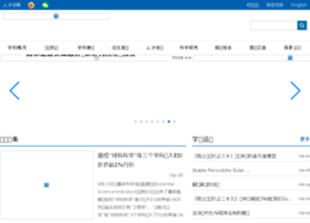 ncepu.edu.cn