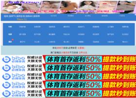 ncfuyuange.com
